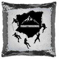 Подушка-хамелеон Mountaineering
