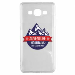 Чохол для Samsung A5 2015 Mountains are calling you