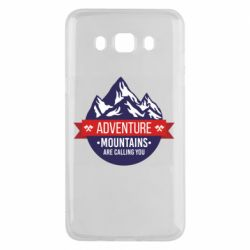 Чохол для Samsung J5 2016 Mountains are calling you