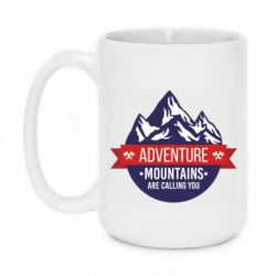 Кружка 420ml Mountains are calling you