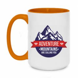 Кружка двоколірна 420ml Mountains are calling you