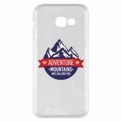 Чохол для Samsung A5 2017 Mountains are calling you