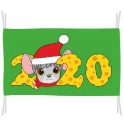 Флаг Mouse and 2020 in the form of cheese