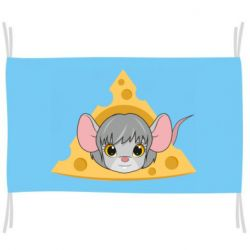 Флаг Mouse and a piece of cheese