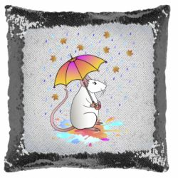 Подушка-хамелеон Mouse and rain