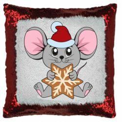 Подушка-хамелеон Mouse with cookies