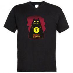 Чоловіча футболка з V-подібним вирізом Movie Master and margarita