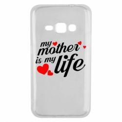 Чохол для Samsung J1 2016 Моя мати -  моє життя