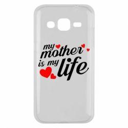 Чохол для Samsung J2 2015 Моя мати -  моє життя