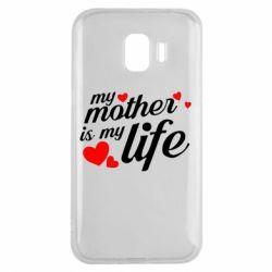 Чохол для Samsung J2 2018 Моя мати -  моє життя