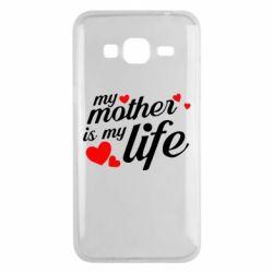 Чохол для Samsung J3 2016 Моя мати -  моє життя