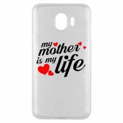 Чохол для Samsung J4 Моя мати -  моє життя