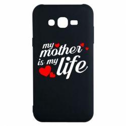 Чохол для Samsung J7 2015 Моя мати -  моє життя