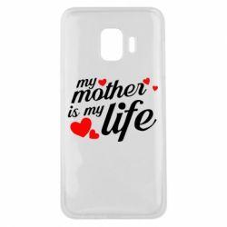 Чохол для Samsung J2 Core Моя мати -  моє життя