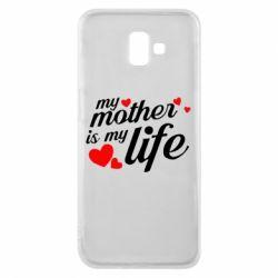 Чохол для Samsung J6 Plus 2018 Моя мати -  моє життя
