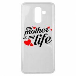 Чохол для Samsung J8 2018 Моя мати -  моє життя