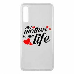 Чохол для Samsung A7 2018 Моя мати -  моє життя