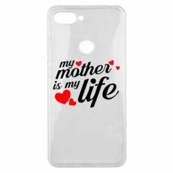 Чохол для Xiaomi Mi8 Lite Моя мати -  моє життя
