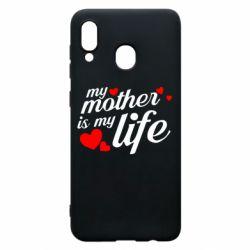 Чохол для Samsung A20 Моя мати -  моє життя