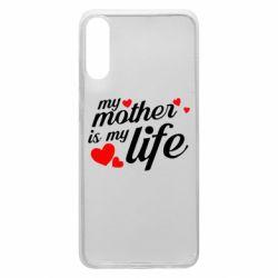 Чохол для Samsung A70 Моя мати -  моє життя