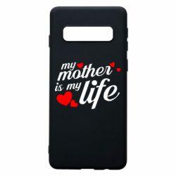 Чохол для Samsung S10 Моя мати -  моє життя