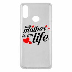 Чохол для Samsung A10s Моя мати -  моє життя
