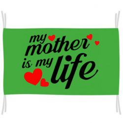 Прапор Моя мати -  моє життя