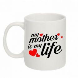 Кружка 320ml Моя мати -  моє життя