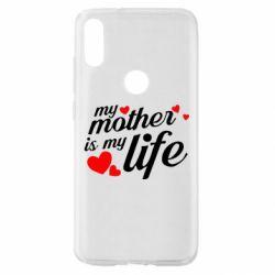 Чохол для Xiaomi Mi Play Моя мати -  моє життя