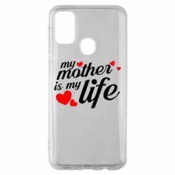Чохол для Samsung M30s Моя мати -  моє життя