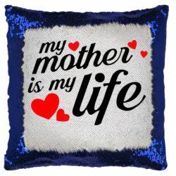 Подушка-хамелеон Моя мати -  моє життя