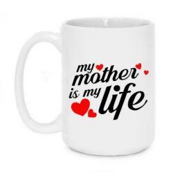 Кружка 420ml Моя мати -  моє життя