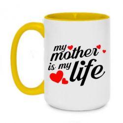 Кружка двоколірна 420ml Моя мати -  моє життя