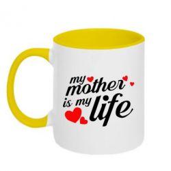 Кружка двоколірна 320ml Моя мати -  моє життя