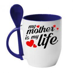Кружка з керамічною ложкою Моя мати -  моє життя