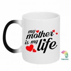 Кружка-хамелеон Моя мати -  моє життя