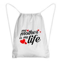 Рюкзак-мішок Моя мати -  моє життя