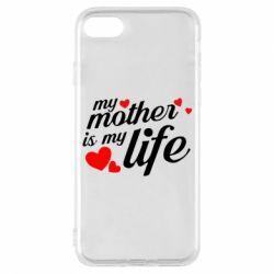 Чохол для iPhone 8 Моя мати -  моє життя