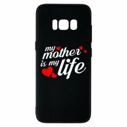 Чохол для Samsung S8 Моя мати -  моє життя