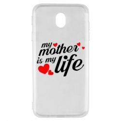 Чохол для Samsung J7 2017 Моя мати -  моє життя