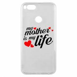 Чохол для Xiaomi Mi A1 Моя мати -  моє життя