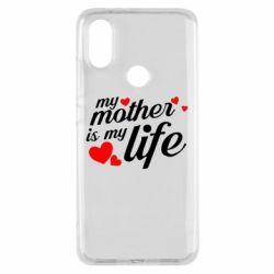 Чохол для Xiaomi Mi A2 Моя мати -  моє життя
