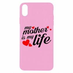 Чохол для iPhone X/Xs Моя мати -  моє життя