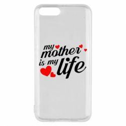 Чохол для Xiaomi Mi6 Моя мати -  моє життя