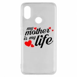 Чохол для Xiaomi Mi8 Моя мати -  моє життя