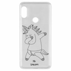 Чехол для Xiaomi Redmi Note 5 Mr Unicorn