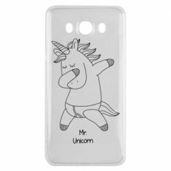 Чехол для Samsung J7 2016 Mr Unicorn