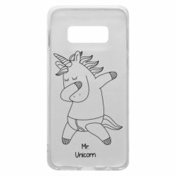 Чехол для Samsung S10e Mr Unicorn