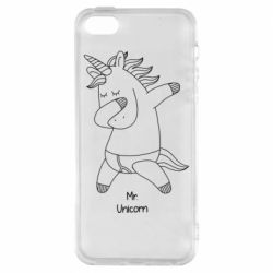 Чехол для iPhone5/5S/SE Mr Unicorn