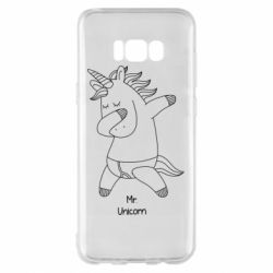 Чехол для Samsung S8+ Mr Unicorn